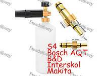 Пенная насадка пенник 1л для моек Bosch Aquatak Interskol B&D Makita S4
