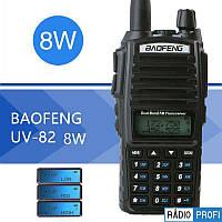 Рация Baofeng UV-82  8 Ватт + гарнитура, фото 1