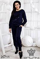Спортивный женский костюм тёмно-синий (размеры  S M L XL)