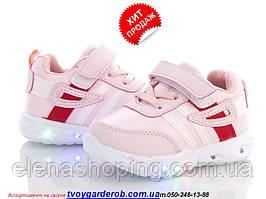 Кроссовки детские BBT для девочки р21-26 ( код 3321-00)