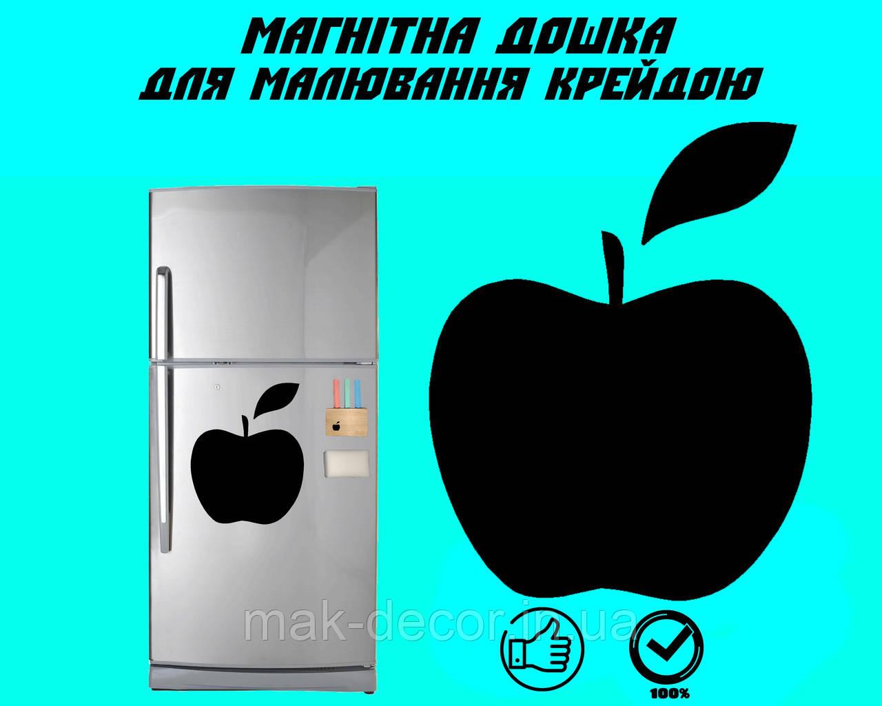 Магнітна дошка на холодильник - Яблуко L (25x25 cm)