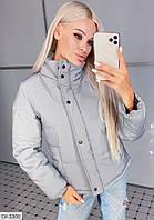 Куртка женская светоотражающая серая DI-3300