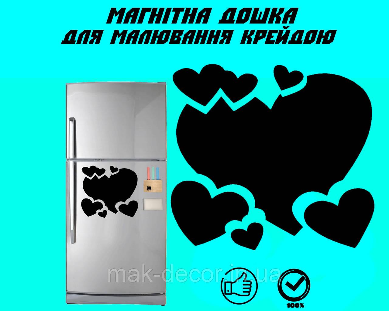 Магнітна грифельна дошка на холодильник - Сердечка L (21*x23 cm)