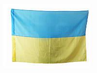 Флаг Украины сине-желтый(85х60) (Флаги Украины)