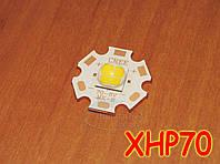 Светодиод Cree XHP70 3000K медь 6V 20мм