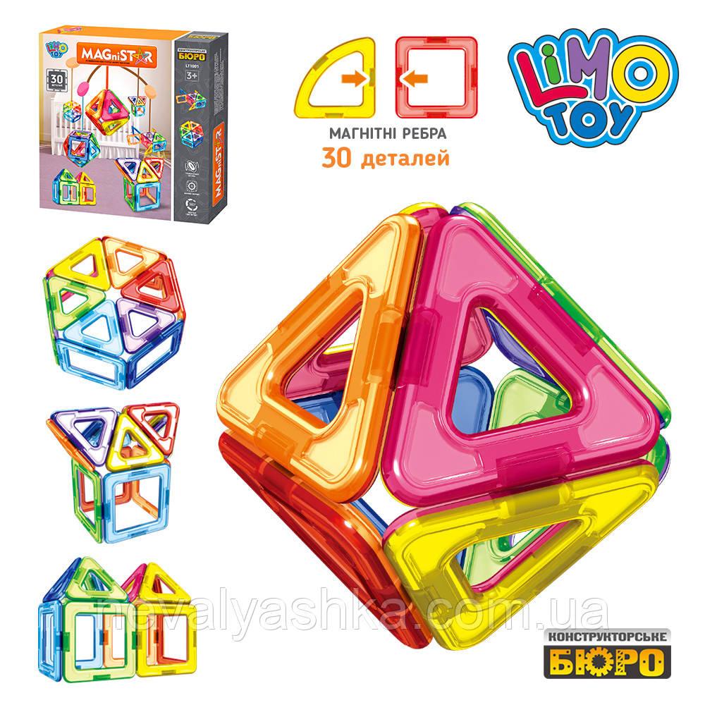 Конструктор Магнитный 30 деталей MagniStar Limo Toy Лимо Той, 30 дет., LT1001, 011955