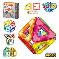Конструктор Магнитный 30 деталей MagniStar Limo Toy Лимо Той, 30 дет., LT1001, 011955, фото 1