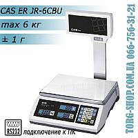 Торговые весы CAS ER JR-6CBU RS
