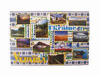 Почтовая открытка Украина (Патриотические открытки)