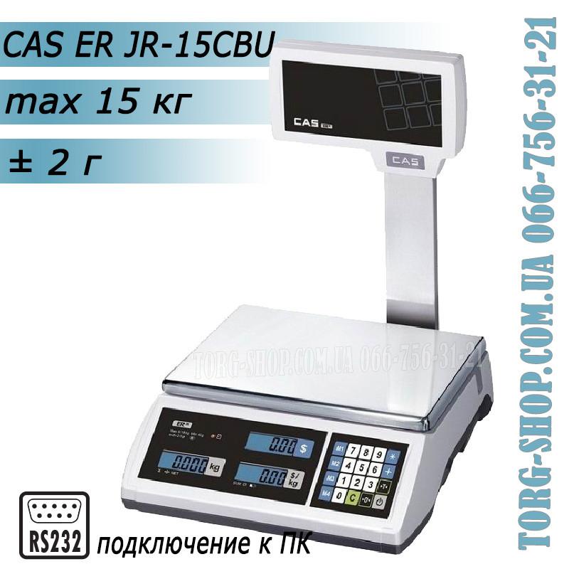 Торговые весы CAS ER JR-15CBU RS