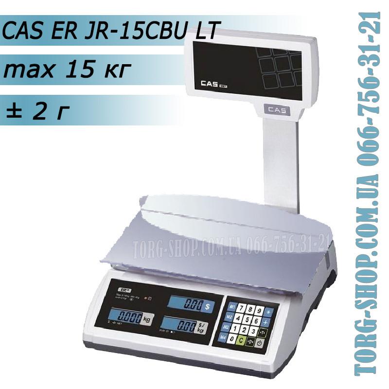 Торгові ваги CAS ER-jr15cbu LT