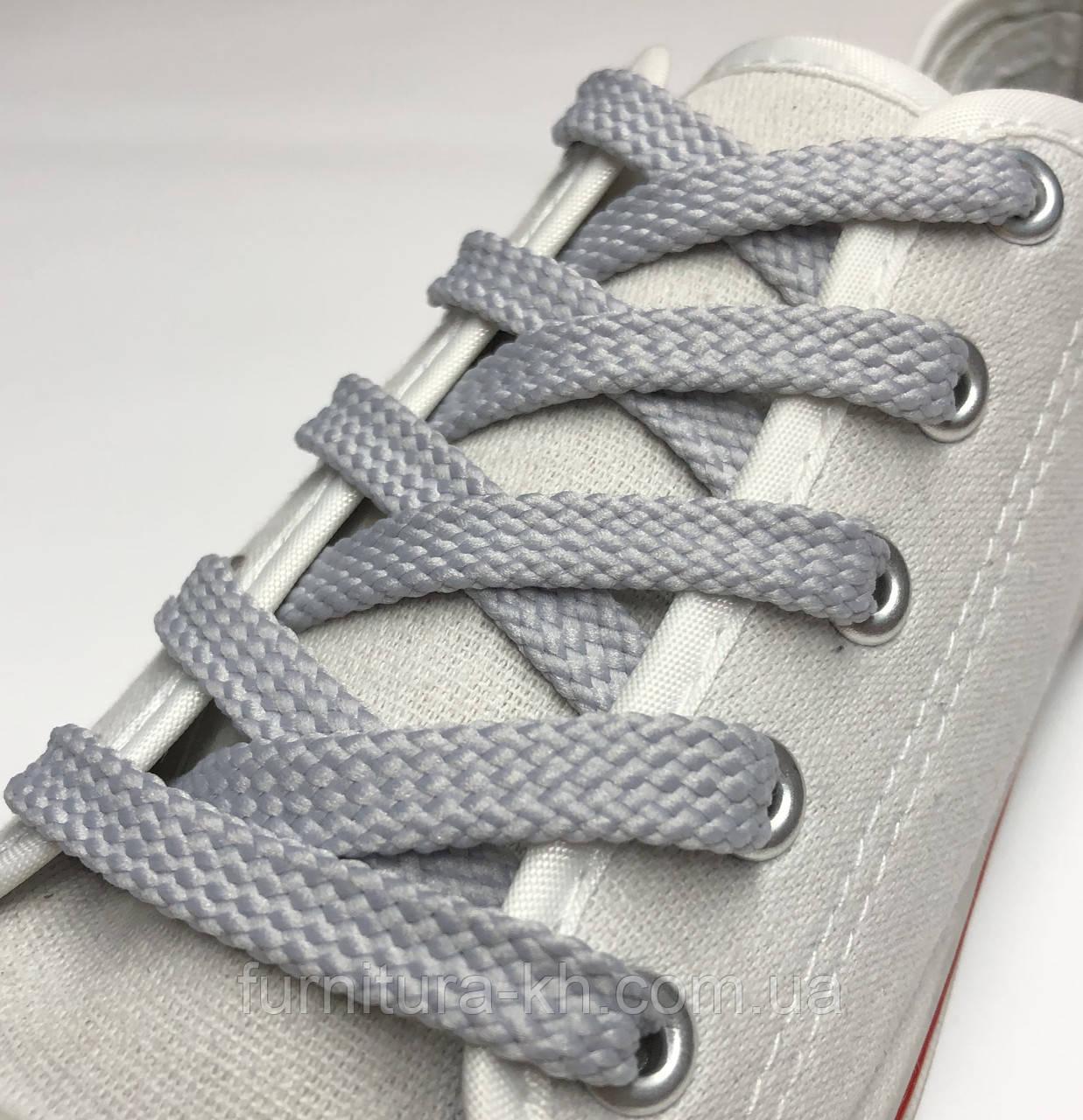Шнурок Простой Плоский Длинна 0,70 см  цвет Светло Серый (ширина 7 мм)