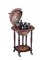 Глобус бар Гранд Презент напольный 360 мм Кремовый (36003N)