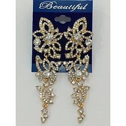 """Вечірні сережки """"Amalia"""" золотистого кольору."""