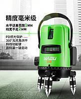 Лазерный уровень Yagu Зеленый луч