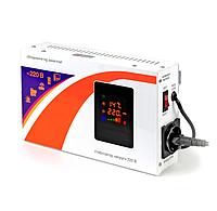 Стабілізатор напруги ЛЗ-10000Т Lorenz Electric, горизонтальний