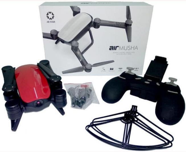 Квадрокоптер Jie Star Air Musha X9TW c WiFi камерой селфи-дрон складной вертолет + Складывающийся корпус