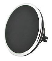 Магнитный держатель для телефона с функцией зарядки Magnetic Wireless Charger (hub_YGSU70066)