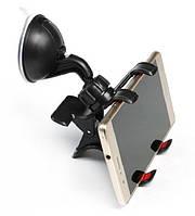 Автомобильный держатель для телефона UKC 1015 (hub_nqBB21451)