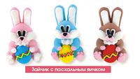 """Пасхальный декор """"Зайченя з пасхальним яйцем"""" Добрик уп9 ящ54"""