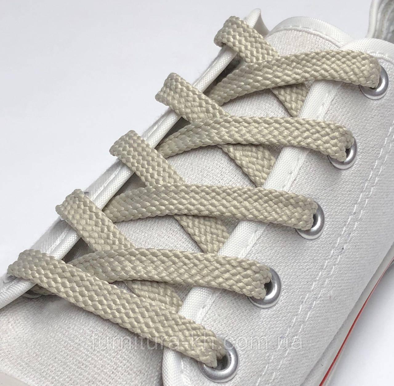 Шнурок Простой Плоский Длинна 1,2 м  цвет Светло Бежевый  (ширина 7 мм)