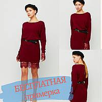 Женское бордовое платье свитер мини с кружевом