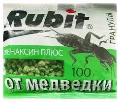 Рубит от медведки 100 г