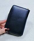 Женский синий кошелек из натуральной кожи, фото 2