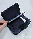 Женский синий кошелек из натуральной кожи, фото 4