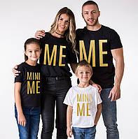 Футболки Семейные Me And Mini Me