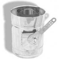Регулятор тяги для дымохода двустенный нерж/нерж D-700/760 толщ. 0,8 мм AISI 304