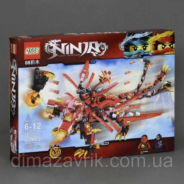 """Конструктор QS08 70721 (Аналог Lego Ninjago) """"Красный дракон""""617 деталей"""