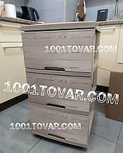 Комод пластиковый, с рисунком Дерево кремовое, 3 ящика, Алеана