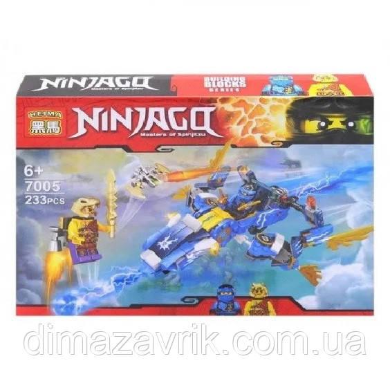 "Конструктор Heima 7005 (Аналог Lego Ninjago) ""Синийдракон""233 деталей"