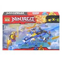 "Конструктор Heima 7005 (Аналог Lego Ninjago) ""Синийдракон""233 деталей, фото 1"