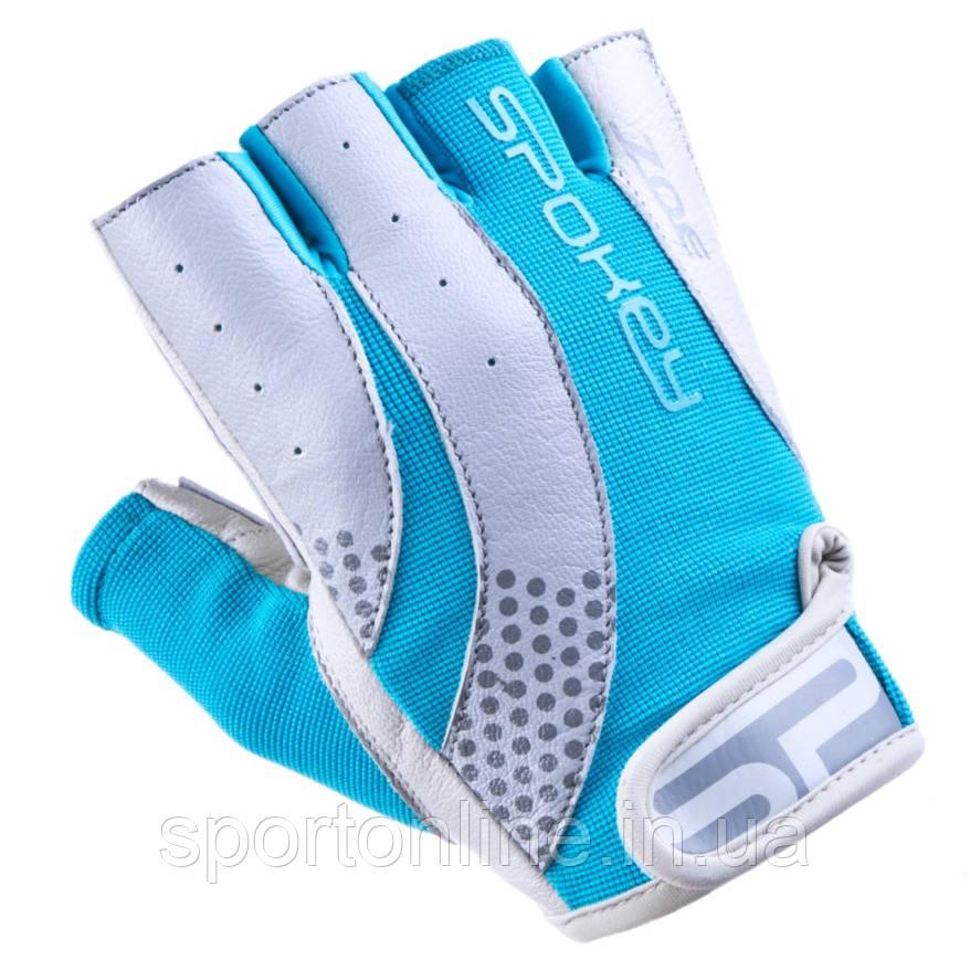 Перчатки женские для фитнеса и катания на велосипеде Spokey ZOE II 921316 белые с голубым