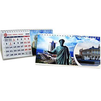 Календарь Стойка 2020 Контраст (ассорти)