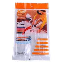 Вакуумный пакет мешок для хранения одежды вещей 50х60см (01696)
