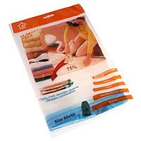 Вакуумный пакет мешок для хранения одежды вещей 60х80см (03137)