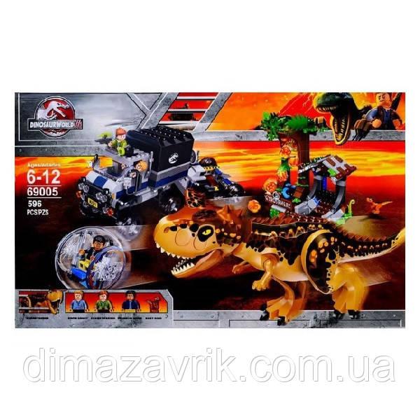 """Конструктор Dinosaur 69005 (Аналог Lego Jurassic World 75929) """"Побег в гиросфере от карнотавра"""" 596деталей"""