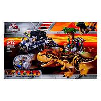 "Конструктор Dinosaur 69005 (Аналог Lego Jurassic World 75929) ""Побег в гиросфере от карнотавра"" 596деталей, фото 1"