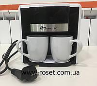 Капельная кофеварка Domotec MS 0706 + 2 керамические чашки