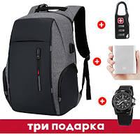 """Рюкзак Bobby 2.0 (Power Bank, часы и замок в подарок), 25 л, 15,6"""" городской"""