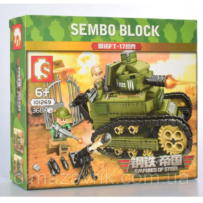 "Конструктор Sembo 101269 ""Танк FT-17""368 деталей"