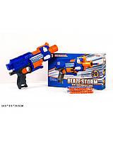 Бластер 7053 батар, стреляет поролон. снарядами, в коробке 34*8,5*20,5см