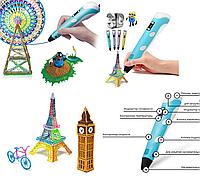 3Д ручка с LCD дисплеем smsrt 3D pen-2 рисование пластиком Синий