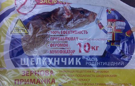 Щелкунчик зерно 10 кг, от крыс и мышей оригинал, фото 2
