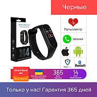 Фитнес браслет Xiaomi Mi Band 4 | Реплика                  Черный умный фитнес трекер, смарт часы M4 Fit Smart