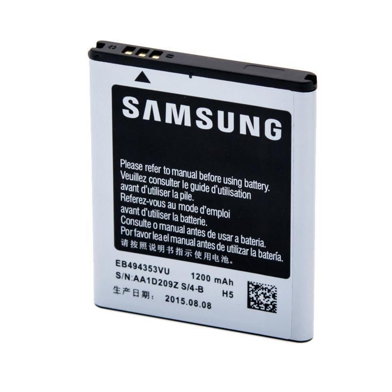 Акумулятор (батарея) для Samsung S5250 (EB-494353VU) (висока якість)