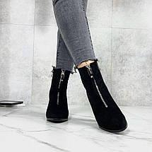 Ботинки на молнии, фото 2
